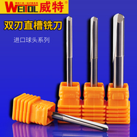 Weito 5A 3.175/4/6/8mm diameter Double edged straight slot ball end milling cutter wood router