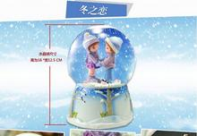 Creative ornaments crystal ball music box music box to send his girlfriend girlfriends thday gift