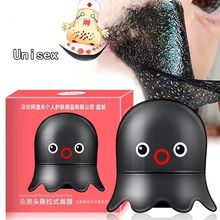 Blackhead Remove Peel Off Black Mask Face Nose Deep Cleaning Bamboo Activated Charcoal Cream