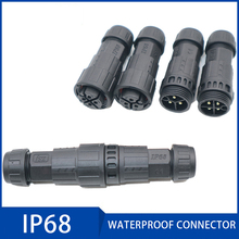IP68 Waterproof Connector 20A Underground Junction Box for 2 3 4 5 6 7 8 9-pin Cables 8-10.5mm Outdoor Led Light Wire Use