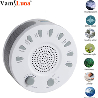 White Noise Machine for Sleeping, Sleep Therapy Sound Machine, AHNR High Fidelity Sound Machine with Natural Sounds for Home