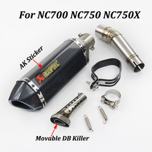 For Honda NC700 NC750 NC750X Motorcycle Exhaust Muffler Modified With  Movable DB Killer 51MM Moto Escape Slip on