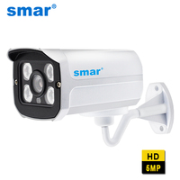 Smar H.265 Surveillance IP Camera 5MP/15FPS 4MP/3MP/25FPS Waterproof Outdoor CCTV Camera With 4PCS ARRAY IR LEDS Email Alert