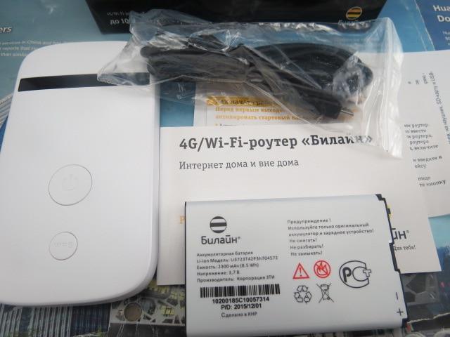 UNLOCKED ZTE MF90+ LTE 4G POCKET WI-FI HOTSPOT ROUTER