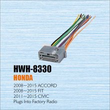 For Honda Accord Fit 2008-2015 Car CD DVD Player Power Wire Cable Plug /Plugs Into Factory Radio / DIN ISO Female