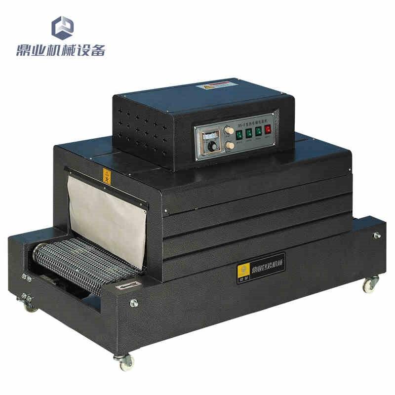 BS-F400 automatic shrink machine shrink film packaging machine tableware shrink film machine favorit bs 400