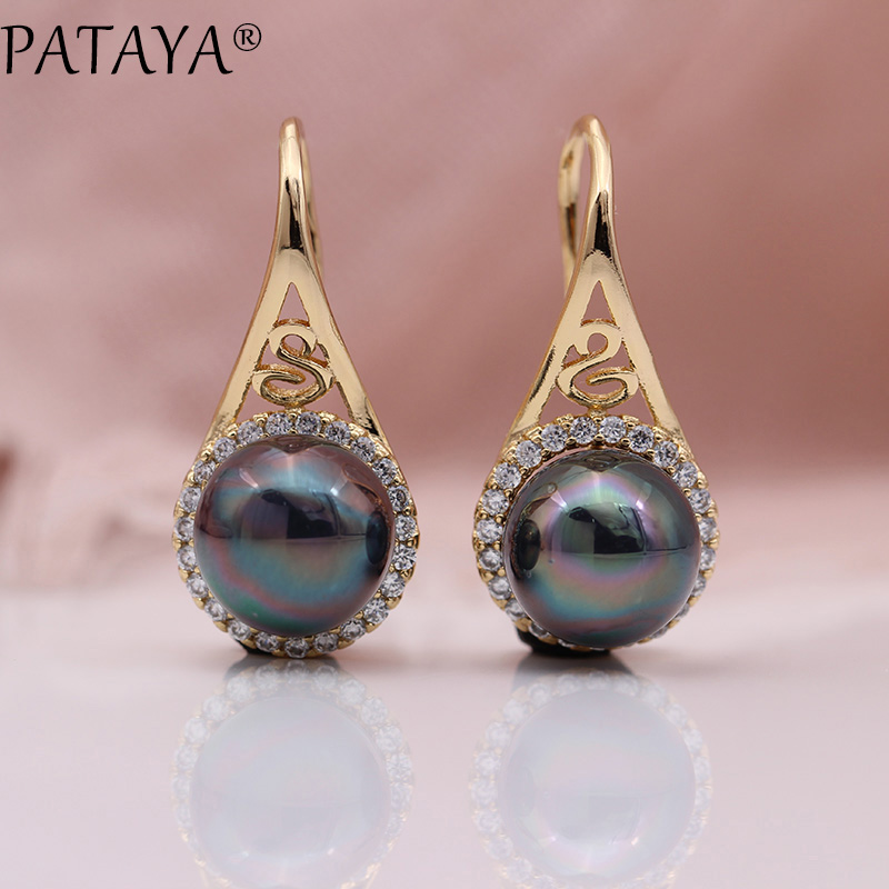PATAYA New AB Color Shell Pearls Long Earrings Women Fashion Hollow Unique Jewelry 585 Rose Gold Natural Zircon Dangle Earrings все цены