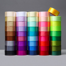 6 мм 10 мм 15 мм 20 мм 25 мм 40 мм 50 мм Атлас ленты белый розовый красный синий, фиолетовый, зеленый черный желтый оранжевый ленты 34 цвета