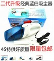 Car Vacuum Cleaner Package mail high quality car vacuum cleaner, car professional vacuum cleaner