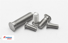 200pcs FHS-M3-5/6/8/10/12/14/15/16/18/20/22/25/30 Self-clinching Studs And Pins Nature PEM Standard Factory Wholesales