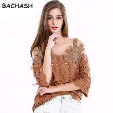 BACHASH 2017 New Style Women's Camis Solid Tank Tops Retro Old Hollow Out Boat Neck Flower Origin Woman Girl Clothing Fashion