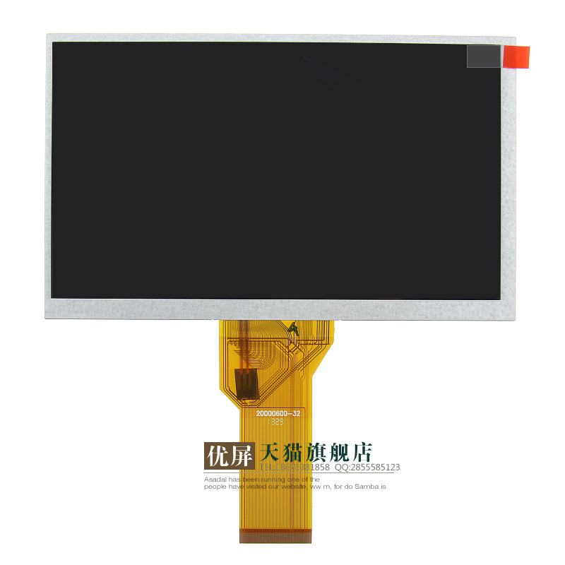 7 inch LCD screen AT070TN94 industrial grade 450cd ultra high brightness display at070tn92 V.X