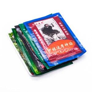 Image 4 - MQ Patch pour douleur rhumatoïde, 108 pièces, tigre blanc Shao Lin, Scorpion, venin, plâtre tendance, douleur des articulations, soulage les articulations