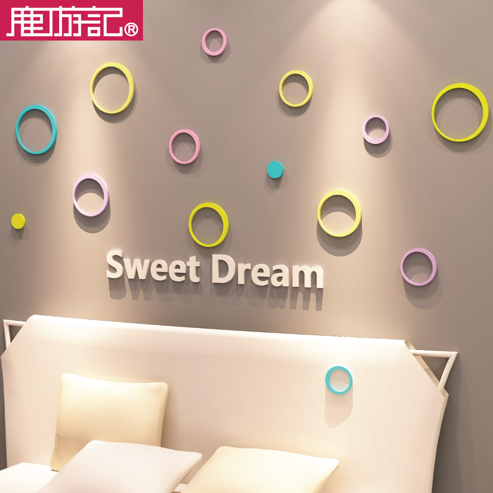 3d Wall Decor - Makipera.com