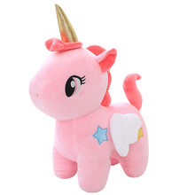 Azoo Kawaii Plush Toy Soft Unicorn Doll Appease Sleeping Pillow Kids Room Decor Toy For Children Xmas gift birthday present(China)