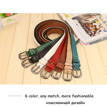 Genuine Leather Belt For Woman (5 Colors Available)