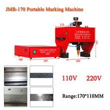 JMB-170 переносная маркировочная машина для код VIN, пневматический ударно-точечная маркировка машины 110/220 V 200 W