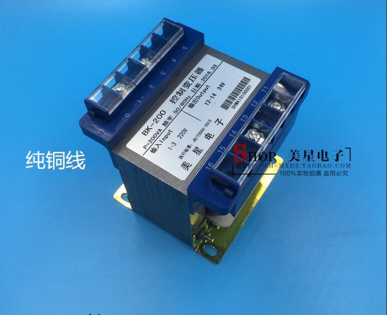 24V 8.3A Transformer 220V input Isolation transformer 200VA Control transformer copper Safe Machine control transformer недорго, оригинальная цена