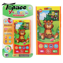 Baby Learning Smartphone Cute Cartoon Honey Bear Attract Kids Attention Early Educational Recognition Color Functionally Gift