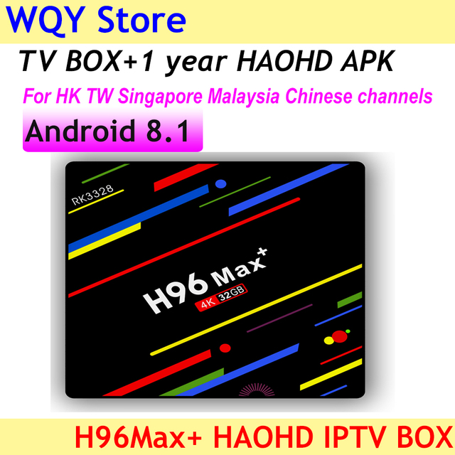 2018 New Arrival H96 Max Plus Android 81 4k H265 Smart Tv Box With