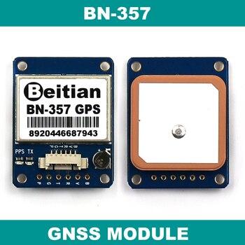 ,1PPS UART TTL level GPS GLONASS Dual GNSS module GPS module with