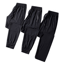L-9XL Summer Men Sport Pants Long Zipper Pocket Quickly Dry Sweatpants Running Jogger Casual Fitness Gym Workout Pant Sportswear