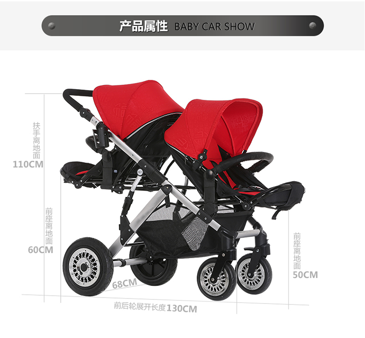 twin baby stroller (7)