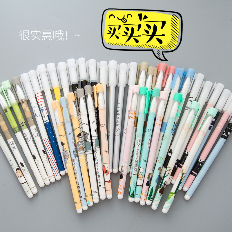 50 pcs/Lot Kawaii gel pens 10 color ink ballpoint pen Ballpoint 0.38mm 0.5mm Stationery Office School supply lapices escolar-in Gel Pens from Office & School Supplies