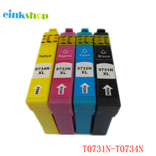 1set T0731 Ink Cartridge for Epson Stylus CX8300 CX3900 CX7300 CX4900 CX5900 TX210 TX105 TX200 Printer - T0734 Full