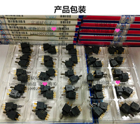 [VK] Japan imported original NKK open button switch A-23 A-23JP swing switch 6 feet 3 band wave switch