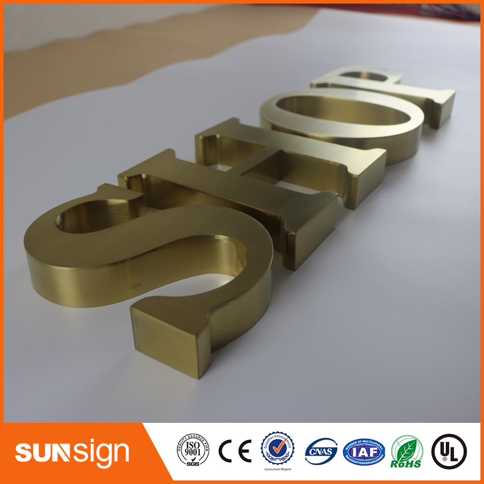 No Lighting Brushed Stainless Steel 3D Letters