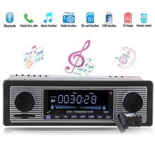 Reproductor de Radio de coche Bluetooth transmisor FM Estéreo MP3 USB SD AUX Audio Del Cargador Del Coche Auto Electrónica de Radio Reproductor de MP3