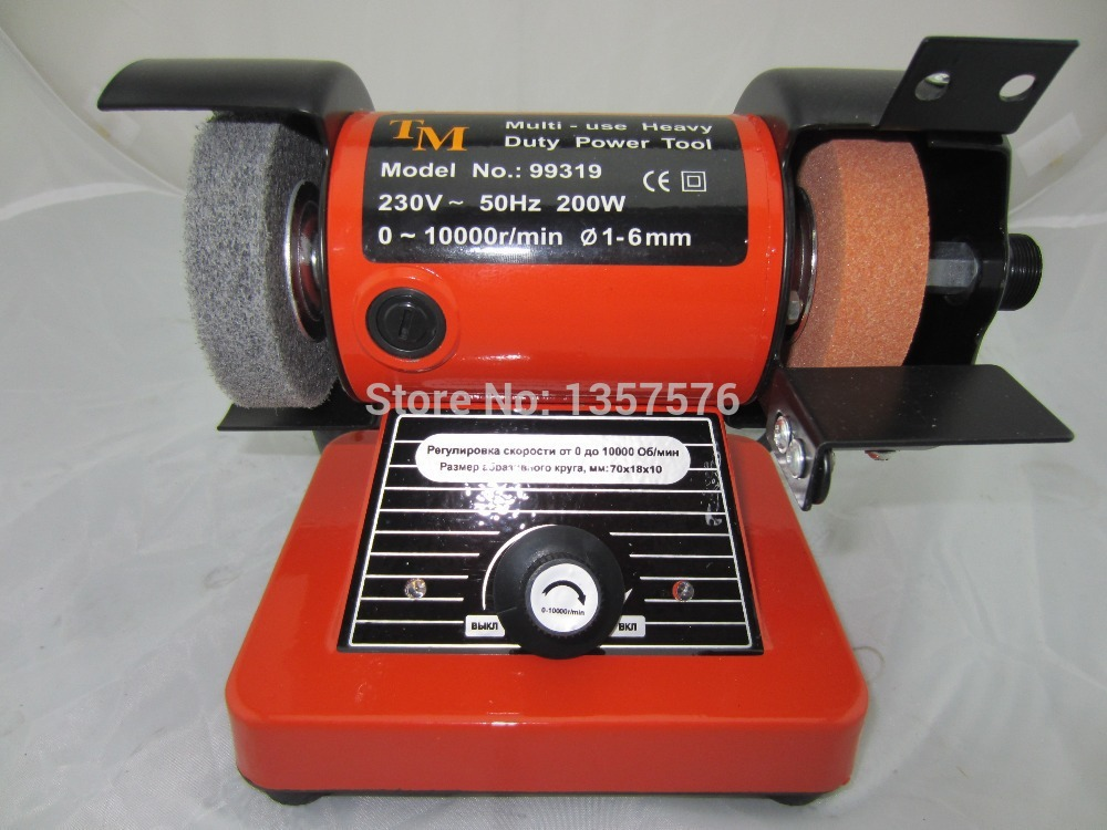 RPM 0-10000r/min multi-use gold silver polishing grinding engraving cleaning machine, rotary motor jewelry electric power tool 220 240v tm 2 bench lathe buffing motor rpm 0 8000r min multi use polishing machine heavy duty power tool jewelry tool