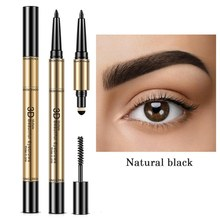 2018 Product 3 in 1 Eye Brow Set Professional Makeu