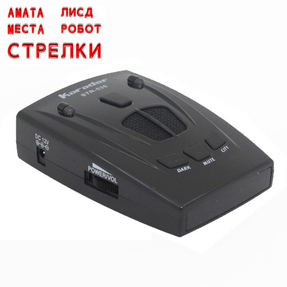 Car Detector Car Radar Detector Russia 16 Brand Icon Display X K NK Ku Ka Laser Speed Control Police Anti Radar Detectors STR535
