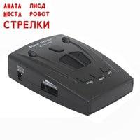 Car Detector Car Radar Detector Russia 16 Brand Icon Display X K NK Ku Ka Laser Speed Control Police Anti Radar Detectors STR535