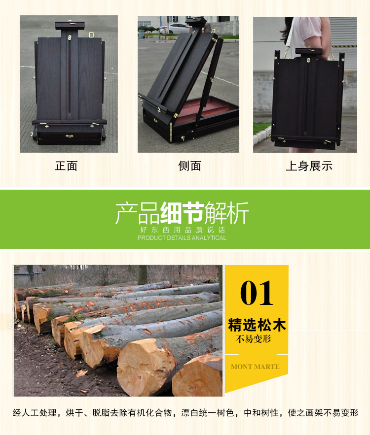 China portable wood easel Suppliers