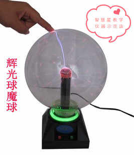 physics electromagnetism Electrostatic induction Physical teaching experiment equipment Ion ball free shipping
