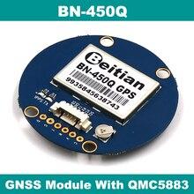 BEITIAN GNSS модуль, gps ГЛОНАСС двойной, управление полетом gps модуль, компас QMC5883L, AMP2.6/PIX4/PIXHAWK, BN-450Q