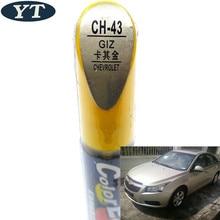 Ручка для ремонта царапин автомобиля, автоматическая ручка для покраски золотого цвета для Chevrolet Cruze, SAIL, aveo, epica, trax, spark malibu, captiva
