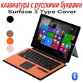 Microsoft Surface 3 10.8 inch Type Touch Cover Wireless Bluetooth Touchpad Russian/Spanish Keyboard Case Cover + Film Protector