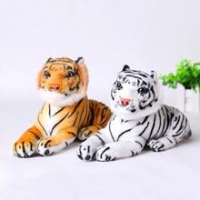 Hot Selling Kawaii Cute White Yellow 20 cm Tigers Plush Toys Simulation Tigers Soft Stuffed Dolls Baby Pillow Plush Kid Toys