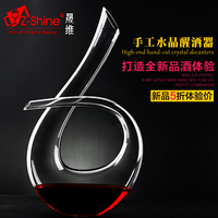 Special package mail lead free crystal glass harp wine fast decanter juice jug wine gift set