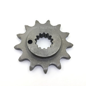 Yecnecty For Zongshen NC250 RX3 KAYO T6 BSE J5 Motorcycle Front Chain Sprocket 520 Chain 13T Dirt Pit Bike 4 Valves Engine Parts(China)