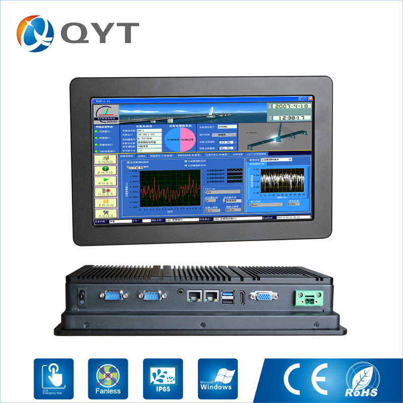 QYT industrial panel pc 11.6 inch tablet pc for industrial using with intel i3 cpu