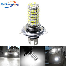 H4 120 SMD LED Pure White Fog Driving Signal Tail Car Bulb Lamp Auto lamps light source drive car 12 V 6000 K
