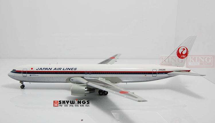 Offer: JC Wings Special XX2725P B767-300 Polish O/C 1:200 commercial jetliners Nikko plane model hobby