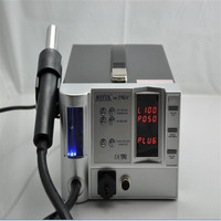 220V 3 IN 1 Lead Free Repairing System Soldering Desoldering Station Of Aoyue 2702A Hot Air
