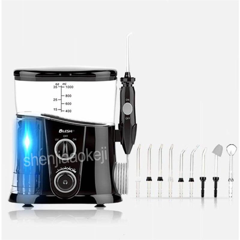 Machine dentaire professionnelle 1000 V-110 V de nettoyage Oral de Jet deau de soie dentaire dirrigateur dentaire dentaire de 240 MLMachine dentaire professionnelle 1000 V-110 V de nettoyage Oral de Jet deau de soie dentaire dirrigateur dentaire dentaire de 240 ML