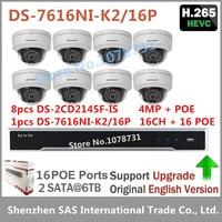 Hikvision NVR DS 7616NI I2 16P 16CH NVR With 2 Sata Ports 16 POE Ports 12pcs